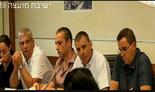 ישיבת מועצת העיר כפר סבא