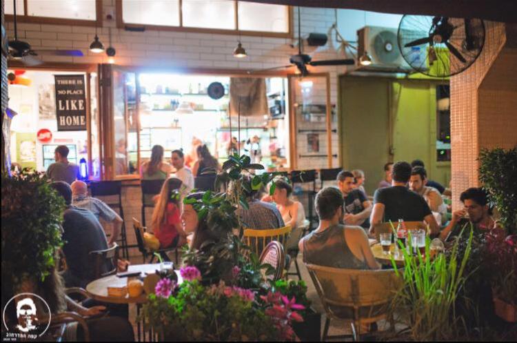 קפה המדרחוב כפר סבא