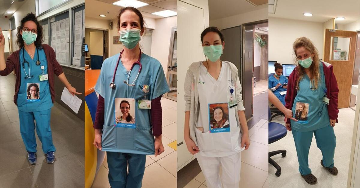 """הצוות הרפואי """"מאיר פנים"""""""