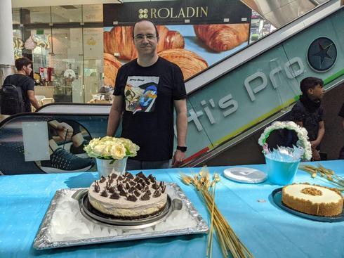 עוגת האוראו על מצע של קרח של מיכאל גנון