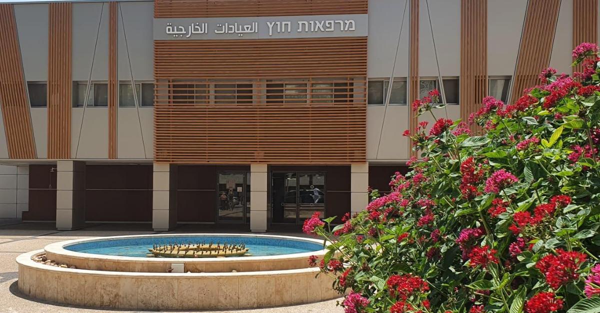 המרפאה תמוקם במרפאות החוץ במאיר