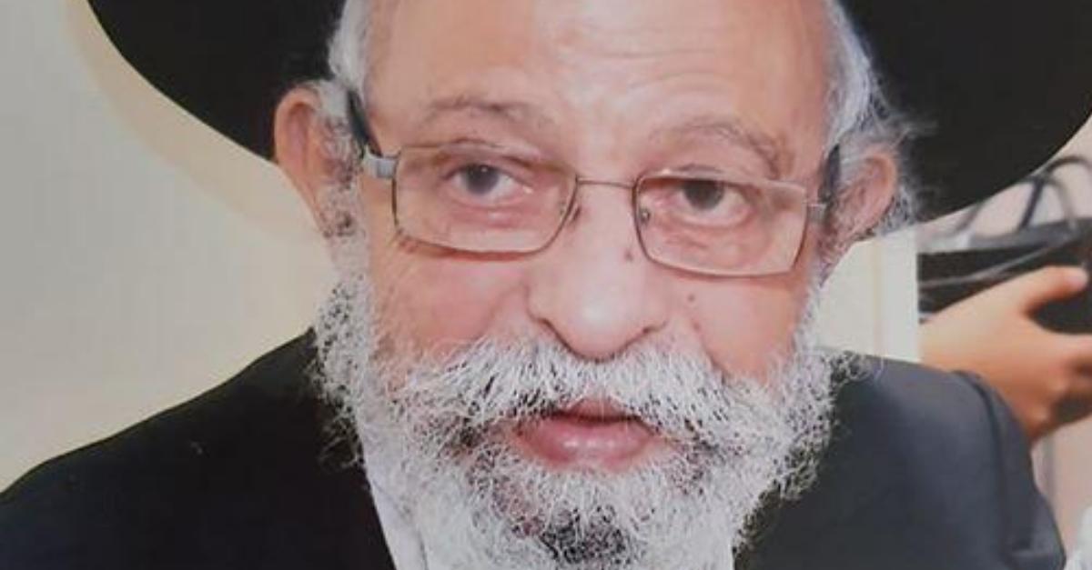 """הרב יעקב ימיני ז""""ל"""