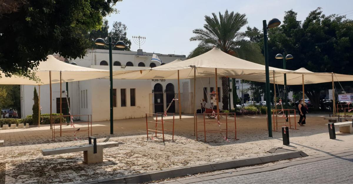 הצללת בית הכנסת הגדול