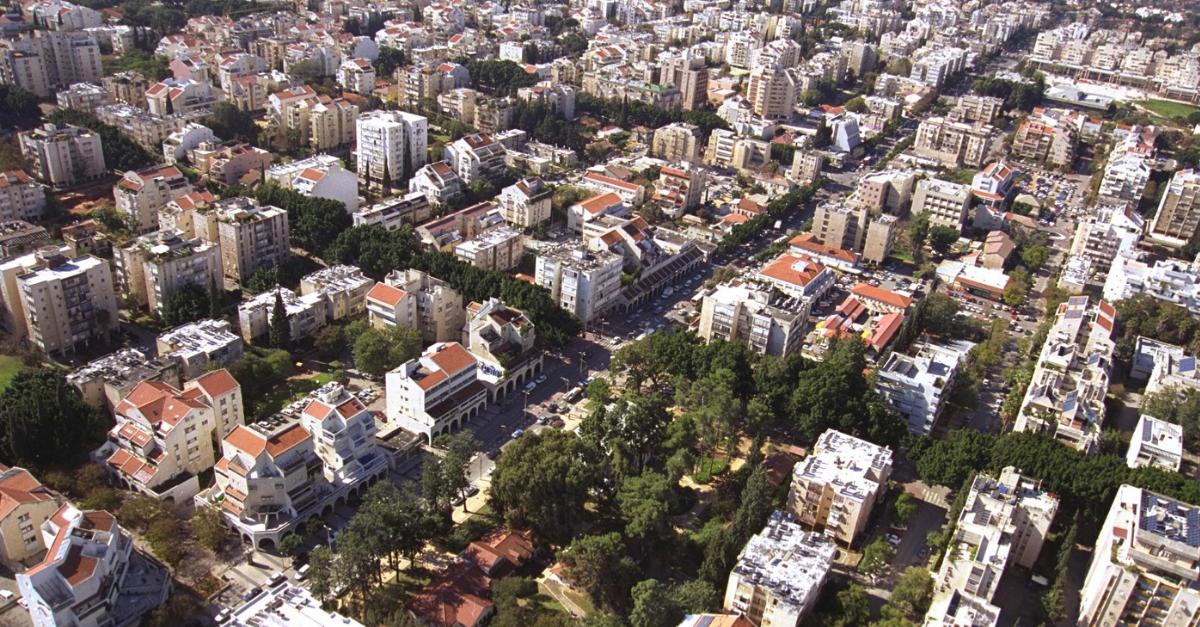 כפר סבא עיר ירוקה