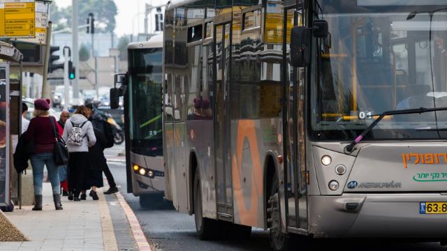שינויים נרחבים בתחבורה הציבורית