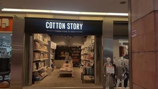 חנויות חדשות בקניון ערים