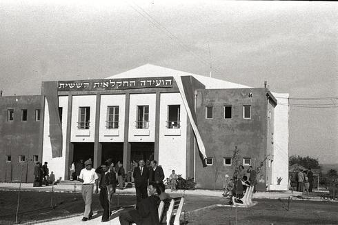 """קולנוע """"עמל"""" (צילום: מוזיאון כפר סבא)"""