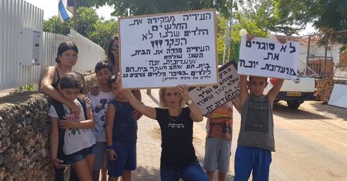 ההפגנה נגד סגירת המועדונית | צילום: רויטל אוטמזגין