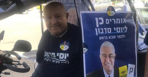 יוסף קלמנוביץ בן ה-90 שהגיע להצביע היום   צילום: נעה ארד