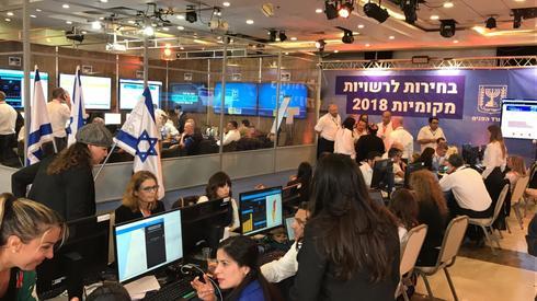 מטה הבחירות המרכזי של משרד הפנים. צילום: פרטי