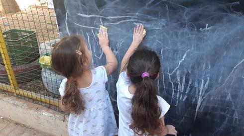 ילדי גן דליה  | צילום: עיריית כפר סבא