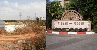 אולפני הרצליה (מימין), קריית התקשורת משמאל   צילומים: דוד שי ויקיפדיה (אולפני הרצליה), אסף פרידמן