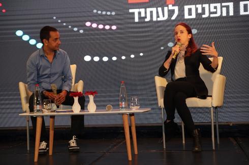 חברת הכנסת סתיו שפיר בועידת ידיעות תקשורת לעסקים. צילום: גיל נחושתן