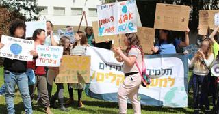 הדמוקרטים הצעירים מוחים מול העירייה. הפנים טושטשו לאור גילם   צילום: פרטי
