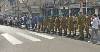 צעדת הזכרון  2018   צילום: עיריית כפר סבא