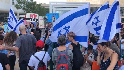 ציפו למאה איש, הגיעו אלפים. ההפגנה | צילום פרטי