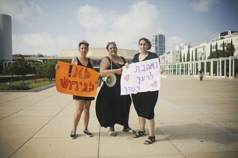 מחאת האמהות. כהן־רזניצקי, מליחי־נחום וגלמן־רם | צילום: תומי הרפז
