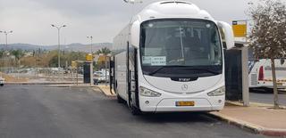 צילום: באדיבות רכבת ישראל